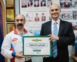 Компания «Урал Лото» выделила более миллиона рублей на детский спорт