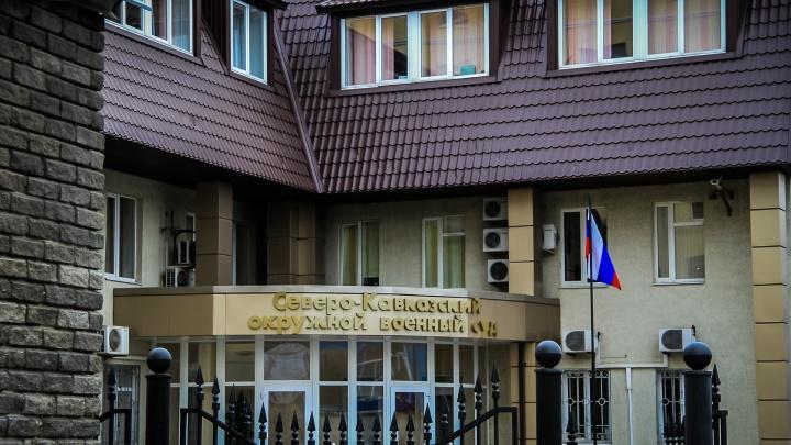 Дончанина, готовившего взрыв в новочеркасском ТЦ, будут судить в Ростове