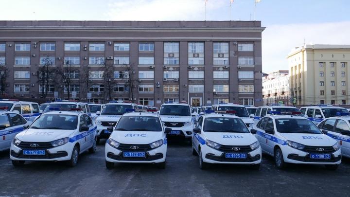 Челябинские инспекторы ГИБДД получили новые «Патриоты» и «Гранты»