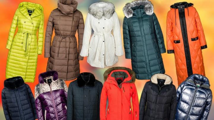 Одеть всю семью к зиме со скидкой предлагает магазин «Пять сезонов»