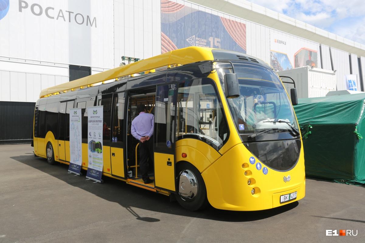 Электробус на выставке «Иннопром»