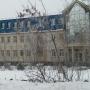 Рособрнадзор запретил пермскому вузу принимать студентов. Что произошло?