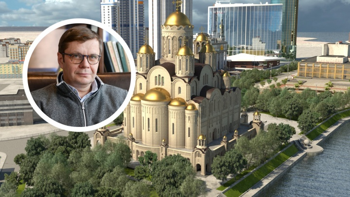 «Театр драмы — просто ужасный, мы бы им занялись»: интервью с архитектором храма святой Екатерины
