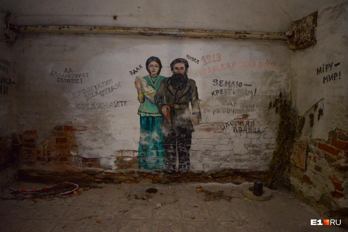 На стенах остались следы фестиваля «Бажов-фест»