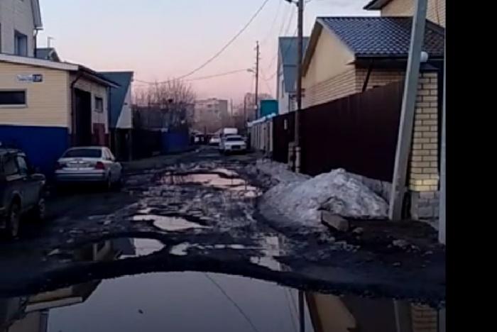 Сотрудники полиции выяснят, как боеприпас попал в Цыганский поселок
