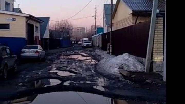 «Похоже на артиллерийскую мину»: в Цыганском поселке дети нашли в груде металлолома боеприпас