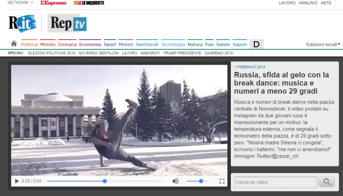 Итальянская пресса рассказывала об отчаянных новосибирских танцорах
