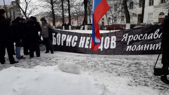 «Его предупреждали: тебя пристрелят, как утку»: в Ярославле прошел пикет в память о Борисе Немцове