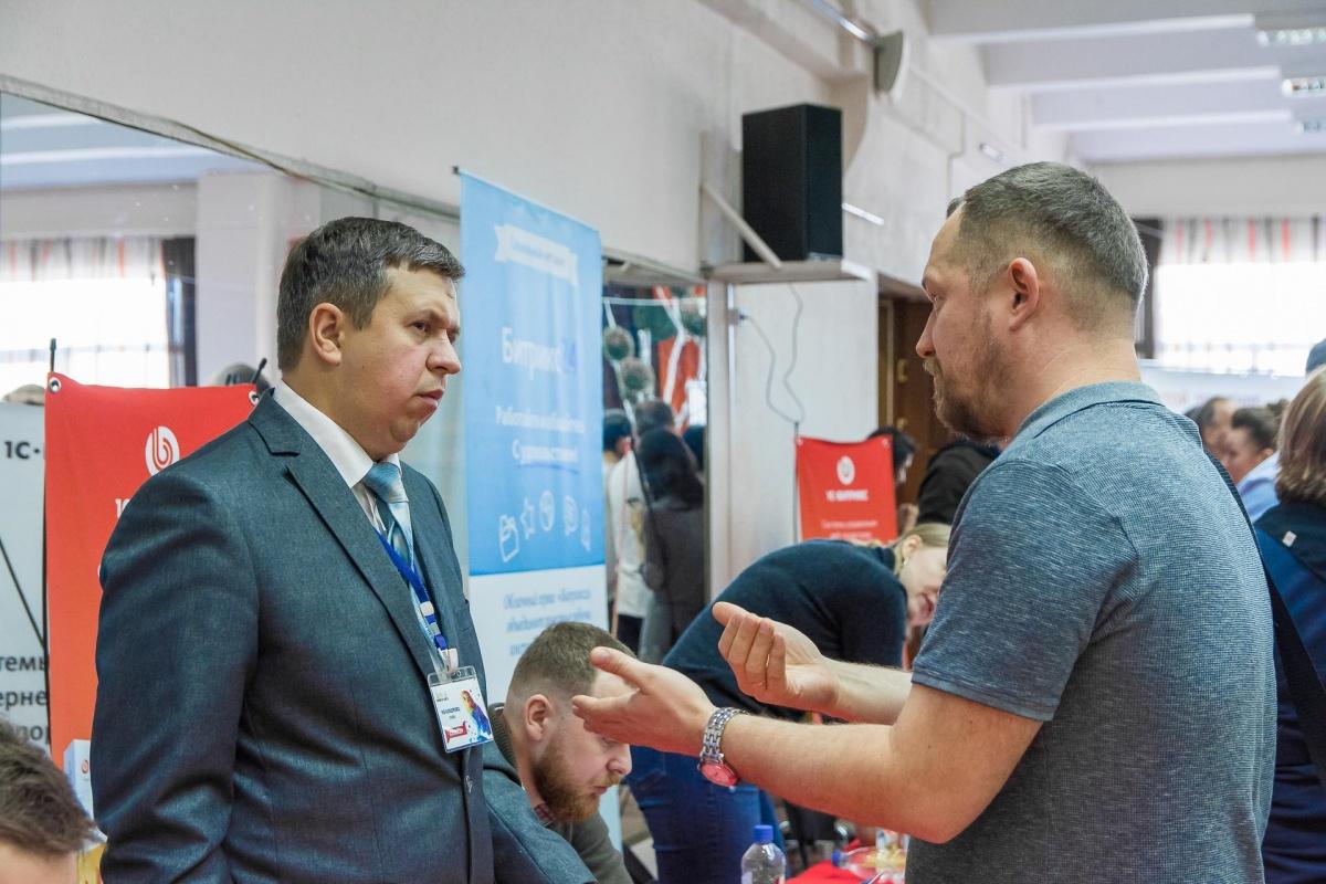 Предприниматели Екатеринбурга узнают о современных инструментах для увеличения продаж