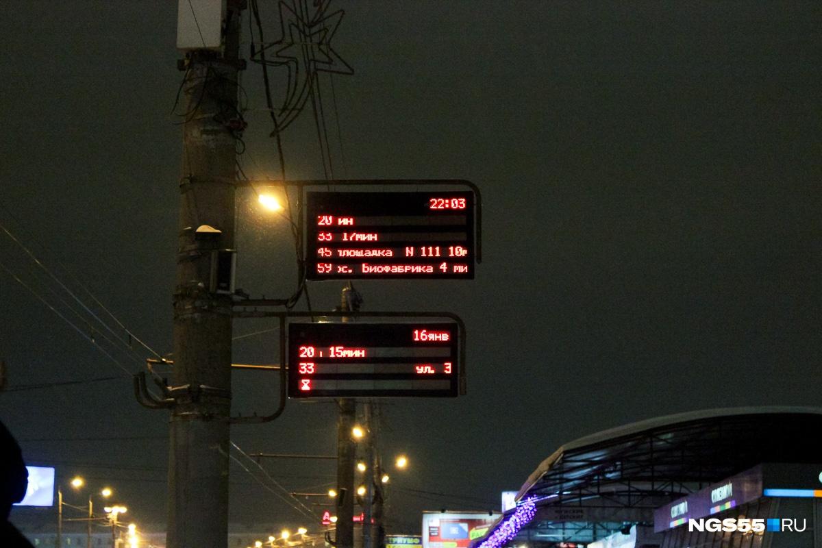 Прогноз прибытия не сбывался. Фото Олега Малиновского