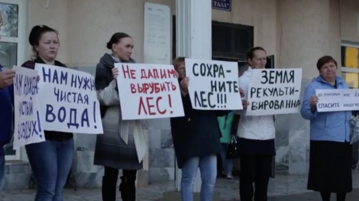 Свалки не будет: протесты жителей Новосемейкино заморозили проект строительства полигона для мусора