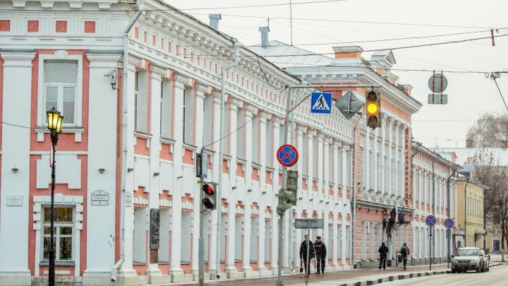 Мэр отменил социальные льготы в Ярославле: кто и каких выплат лишится