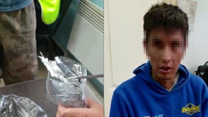 Таксиста из Москвы поймали на подъезде к Волгограду с килограммом героина