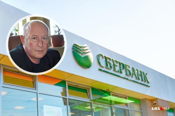 Валерий Чабанов должен банку 170 миллионов рублей