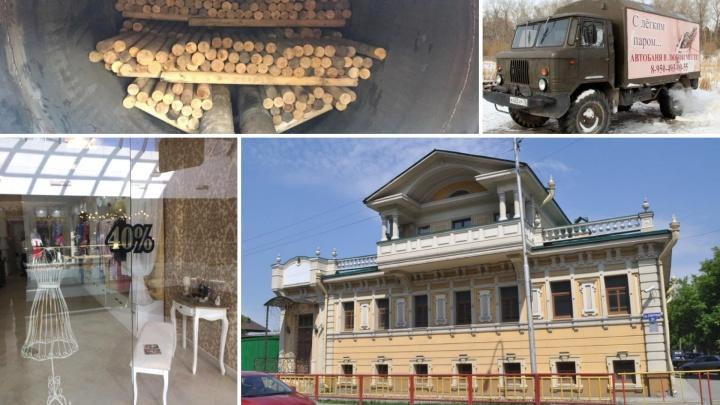 Нефтебаза за 80 миллионов и бутик белья по цене квартиры. 5 бизнесов, которые можно купить в Тюмени