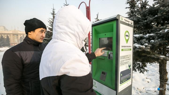 Инвестор платных парковок рассказал о слухах про закрытие проекта