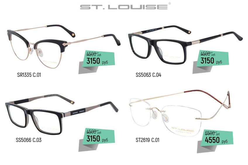 В коллекции St. Louise можно найти как модели из пластика, так и облегченные модели из титана
