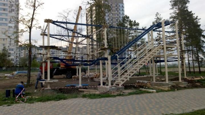 Веревочный городок и скейт-парк появятся в волгоградском ЦПКиО