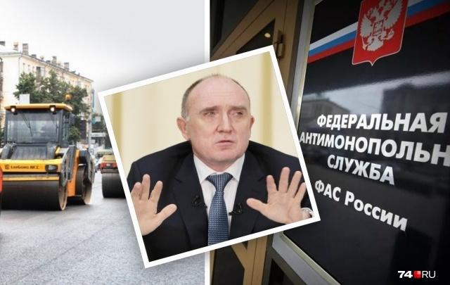 Федеральная антимонопольная служба обжаловала решение суда по делу Дубровского и «Южуралмоста»