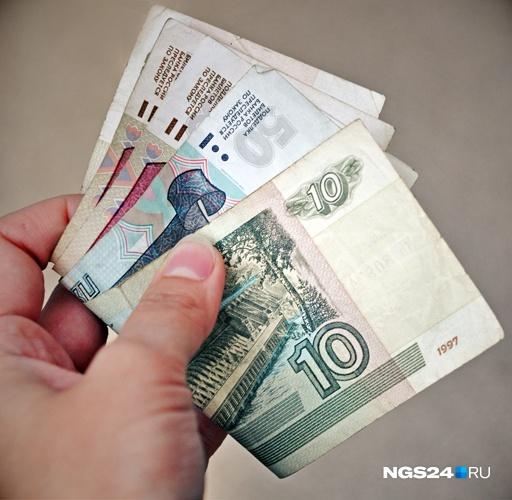 Деньги идут на повышение зарплаты в соответствии с майскими указами президента