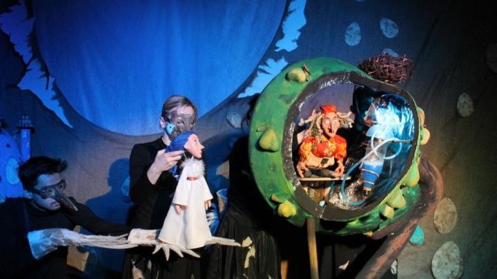 Башкирский театр кукол покажет спектакль по сказке голландской писательницы