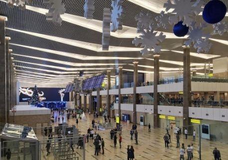 Торжественные речи и песни народов Сибири: как открывали новый терминал аэропорта