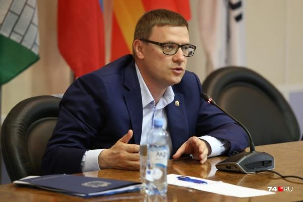 Врио губернатора Алексей Текслер пошёл на выборы главы региона самовыдвиженцем