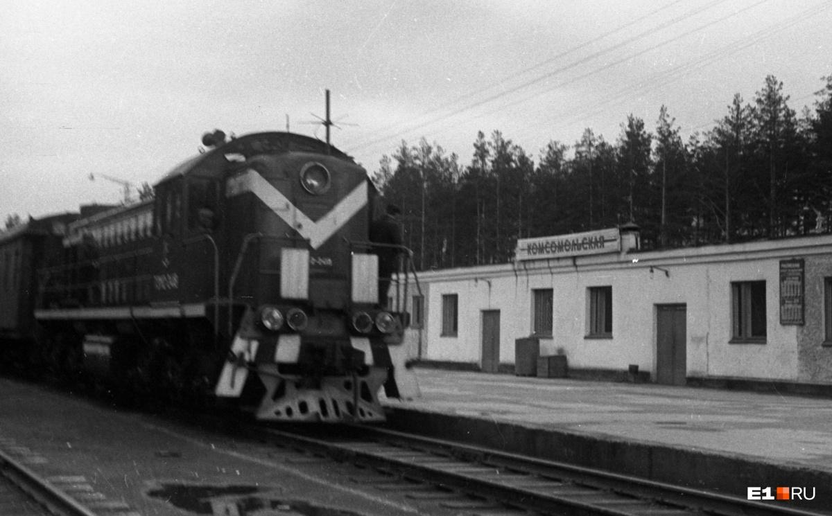 Поезд на станции Комсомольской к западу от жилых кварталов Уралмаша