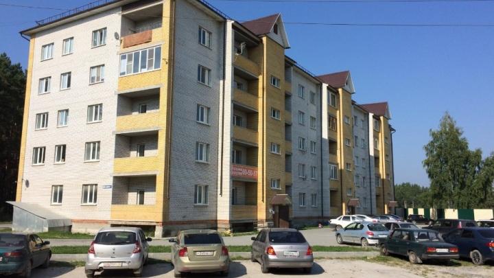 Скандальное решение замглавы Винзилей, одобрившего постройку дома у завода, оценили в 275 000 рублей