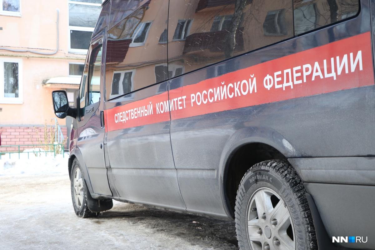 Трамал карточкой Курган Бошки Магазин Иркутск