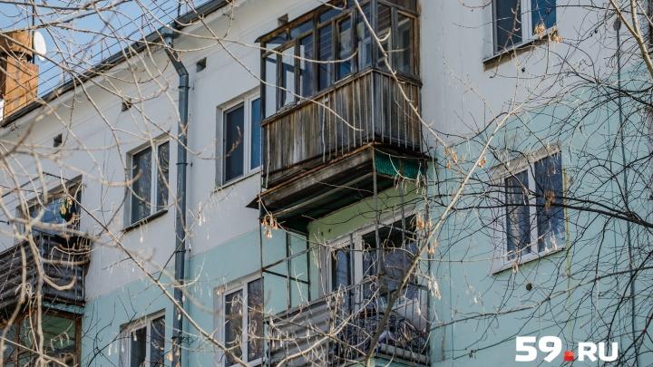 В Перми директору и инженеру УК, с дома которой на ребенка упала глыба льда, продлили арест до осени