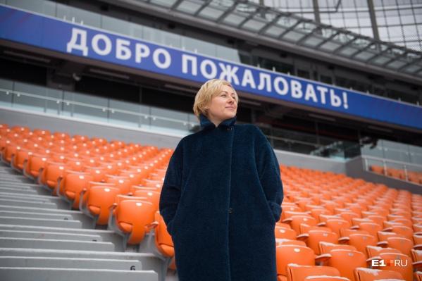 Летом следующего года «Екатеринбург Арена» вновь станет областной собственностью