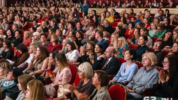 В Самаре состоится премьера спектакля «Ромео и Джульетта»