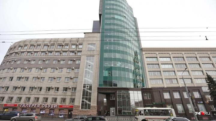 Рассекречиваем новосёлов:74.ru узнал, для кого из чиновников ремонтируют офисы в бизнес-центре