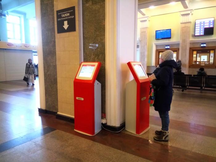 Электронную очередь на вокзале запустили в конце прошлой недели
