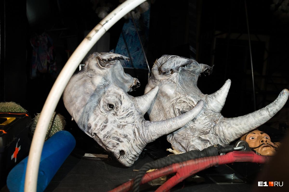 А вот маски носорогов —это просто странно
