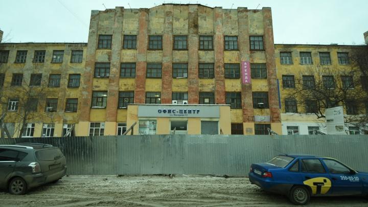 Общественники попросили признать памятником архитектуры здание на ВИЗе, которое хотят снести