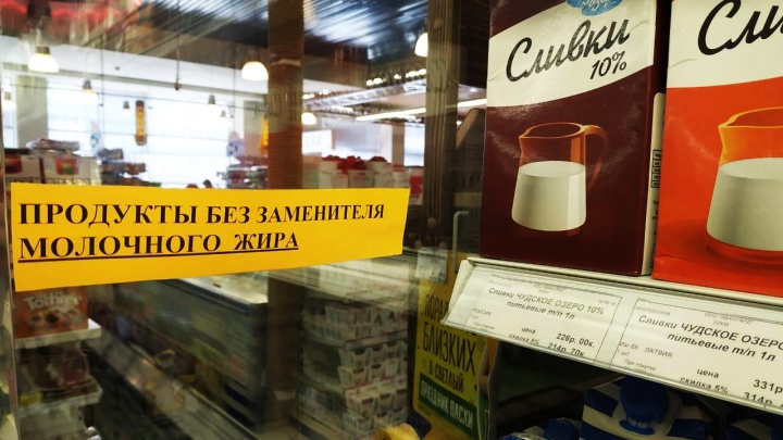 Новосибирские магазины начали двигать молочку на полках