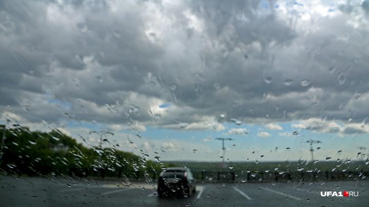 Готовьте зонты: в Башкирию придут грозы и похолодание