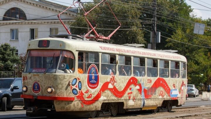 В Волгограде закрывается трамвайный маршрут №1