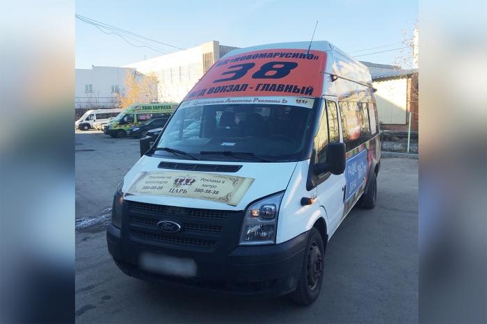 Новая маршрутка в «Новомарусино»