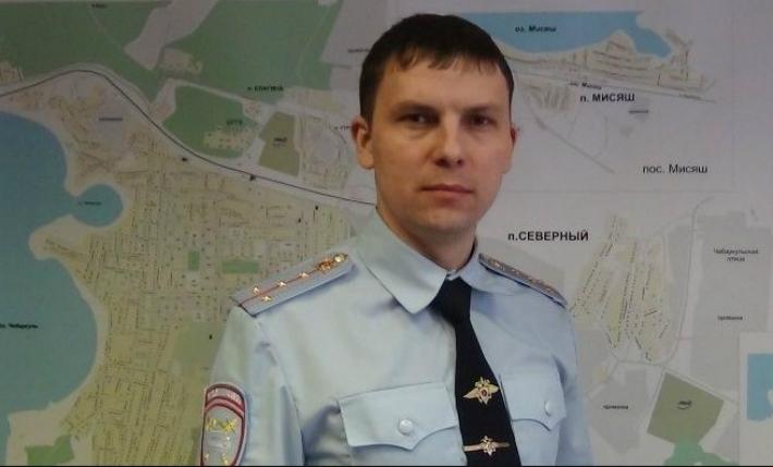 Григорий Керусенко поступил на службу в отдел следствия полиции Чебаркуля в 2013 году, а в январе 2019-го возглавил городскую ГИБДД