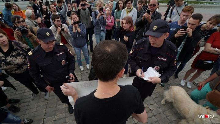 Суд признал незаконным решение пермской мэрии: она не согласовала пикет в центре города
