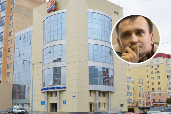Журналист Сергей Шумаков считает, что Пенсионный фонд делает всё возможное, чтобы сэкономить деньги