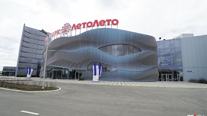 Парень из Свердловской области получил травму в тюменском аквапарке