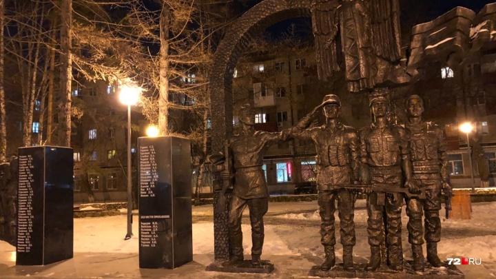 В Тюмени откроют мемориал, где увековечены имена погибших в конфликтах современности земляков