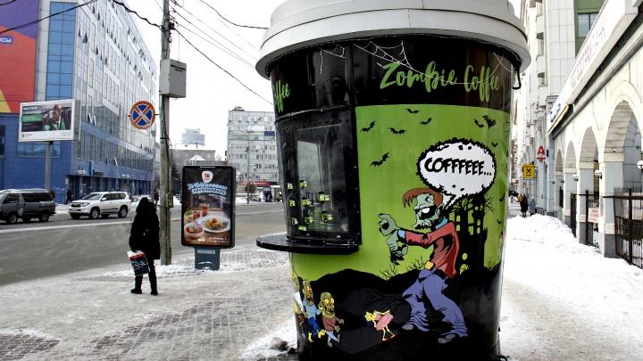 ВНовосибирске появилась сеть кофеен c картинками «оживших мертвецов»