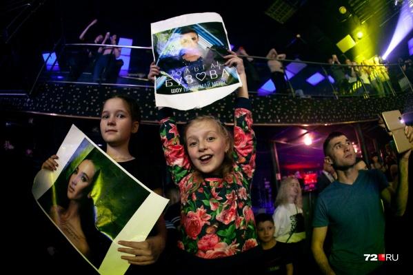 Самые маленькие фанатки пришли на шоу с родителями, старшими сёстрами и даже отцами<br>