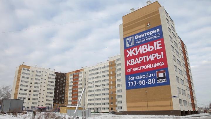 Малогабаритные квартиры в новостройках заинтересовали чиновников