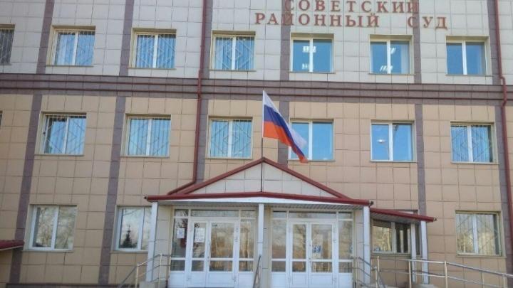 Медсестру, получившую срок за репосты картинок с Путиным и священником, освободили от наказания